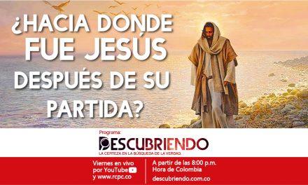 ¿Hacia donde fue Jesús después de su partida?