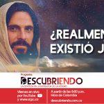 ¿Realmente existió Jesús?